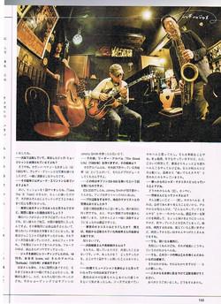 Guitar magazine May2018 4