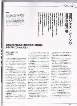 Guitar magazine May2018 2