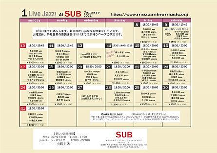 A5よこ_裏面-2021jan.jpg