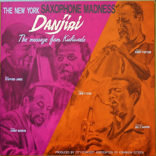 Dnjiri / Prelude THE NEW YORK SAXOPHONE MADNESS (LP)
