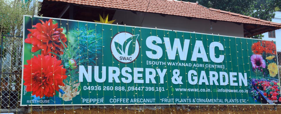 Swac Nursery entrance