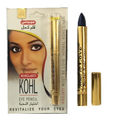 MUST BE LOVE PURE KOHL LINER - BLACK