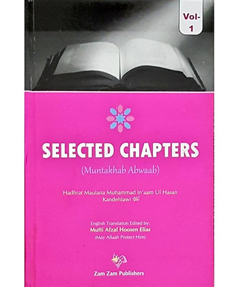 Selected Chapters - Muntakhan Abwaab