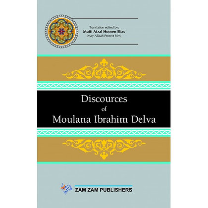 Discourses of Molana Ibrahim Delva ( 2 Vol )