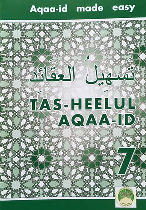 Tas-heelul Aqaaid Book 7 (Beliefs Made Easy)