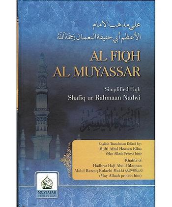 Al Fiqh Al Muyassar (English)