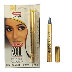 MUST BE LOVE PURE KOHL LINER - SILVER