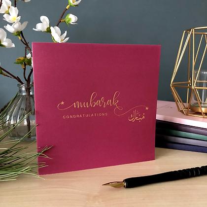 Mubarak,Congratulations - Rose & Co - Gold Foiled - Burgundy RC 18