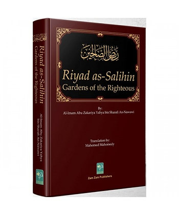 Riyad as-Salihin (Gardens Of The Righteous)