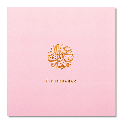 Eid Mubarak - Rose & Co - Gold Foiled - Blush RC 03