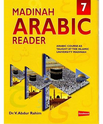 Madinah Arabic Reader 7