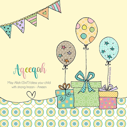 Aqeeqah - Lemon Balloons BB 03