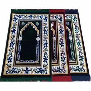 Prayer Mat ( Valor)