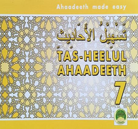 Tas-heelul Ahadeeth Part 7 (Hadith Made Easy)
