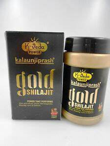 KALAUNJIPRASH GOLD SHILAJIT