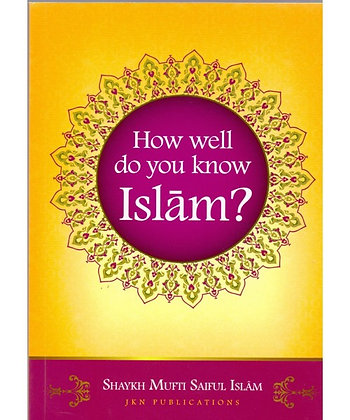 """""""How well do you know Islām?"""""""
