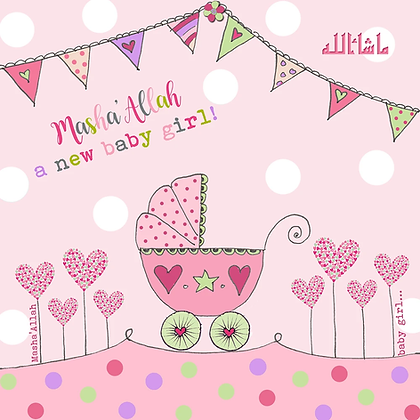 Masha'Allah Baby Girl - Pink Pram BB 02