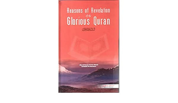 Reason of Revelation of the Glorious Quran