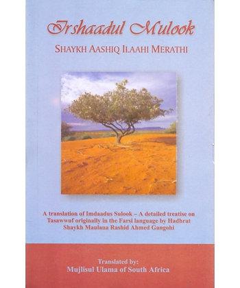 Irshaadul Mulook