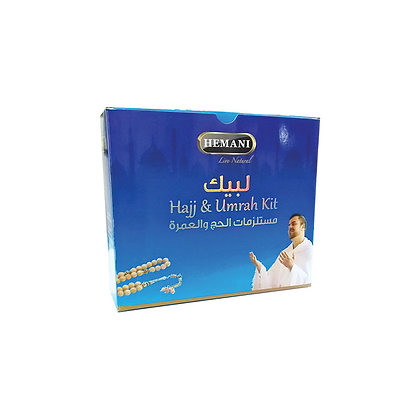 Hajj Exclusive Collection Pack 75gm