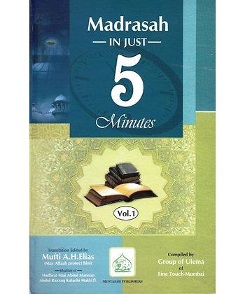 Madrasah in Just 5 Mins 2 Vol