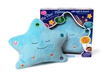 My Dua' Pillow – Blue