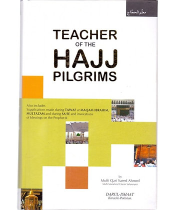 Teacher Of The Hajj Pilgrims