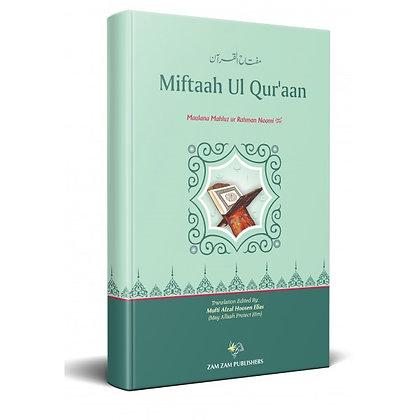 Miftaah Ul Quraan Parts 1-4 Combined
