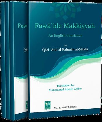 Fawa'ide Makkiyyah  , Tajweed