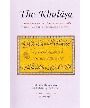 The Khulasa - A Summary of Shama'il at-Tirmidhi