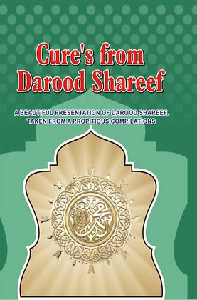Cures From Darood Shareef ( Pocket Size )