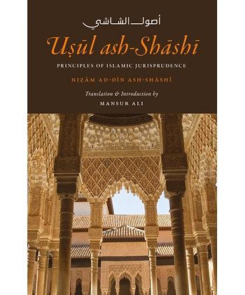 Usul ash-Shashi