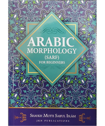 Arabic Morphology for Beginners