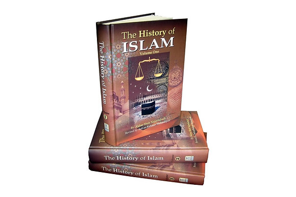 History Of Islam ( 3 Vol )