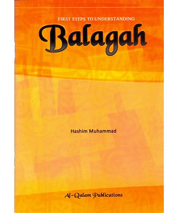 First Steps to Understanding Balagah