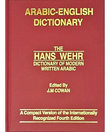 The Hans Wehr Dictionary of Modern Written Arabic (Arabic / Eng)