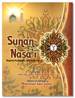 Sunan Nasai - English/Arabic (Partial Translation) 2 Vols
