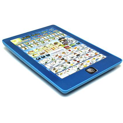 iPad for iSlamic Children