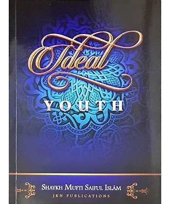 Ideal Youth