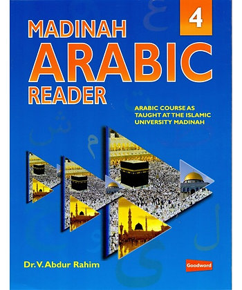 Madinah Arabic Reader 4