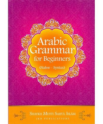 Arabic Grammar For Beginners [Nahw - Syntax]