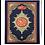 Thumbnail: SA 13 Line Quran ( Taj Company)