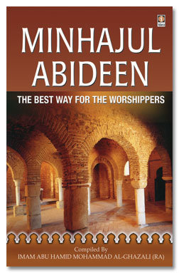 Minhajul Abideen - The Best Way for the Worshipers