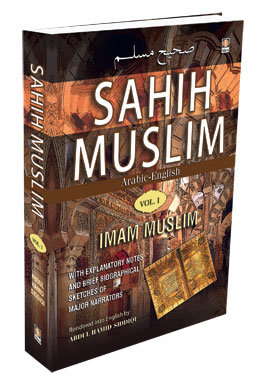 Sahih Muslim - Arabic/English - 8 Volumes Set