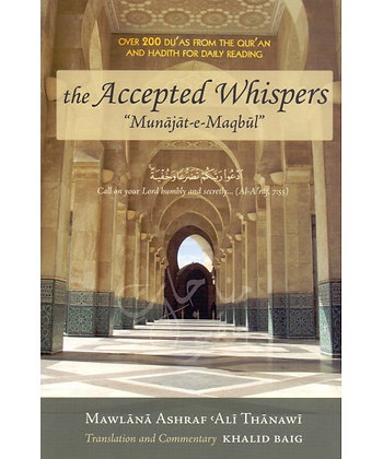 The Accepted Whispers [Standard Size Edition]