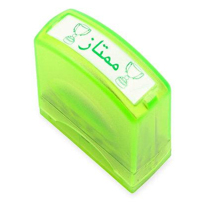 ARABIC EXCELLENT STAMPER (GREEN)
