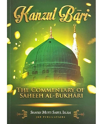 Kanzul Bari - The Commentary of Saheeh Al-Bukhari