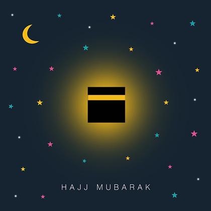 Hajj Mubarak Midnight Kabba - HJ 01