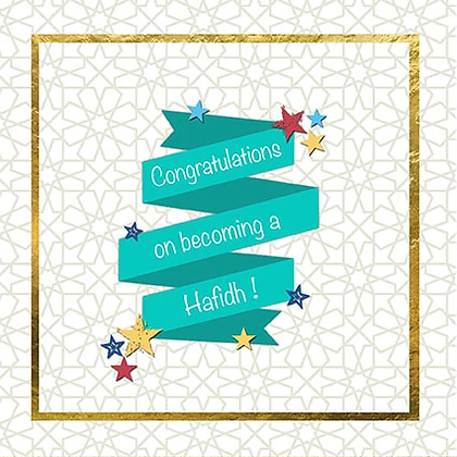 Congratulations on becoming a Hafidh - ILM 07