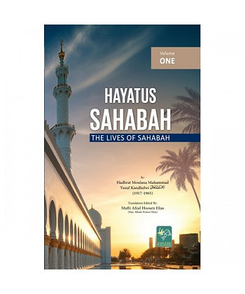 Hayatus Sahabah - 3 Volumes (Improved Translation)